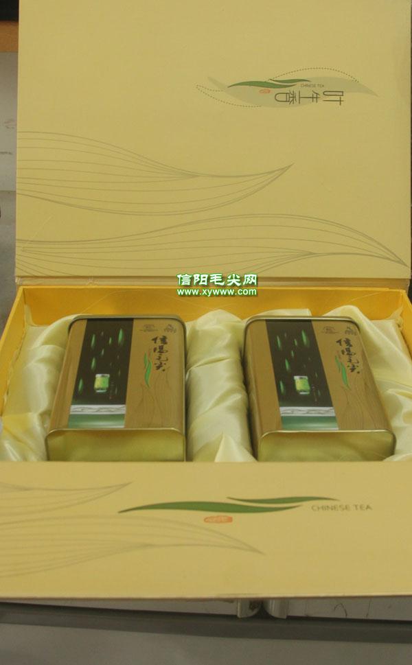LH1202龙8娱乐网址毛尖包装盒3