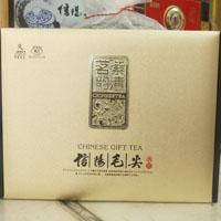 龙8娱乐网址毛尖包装盒LH1204