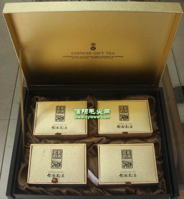 LH1204龙8娱乐网址毛尖包装盒3