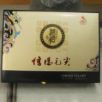 千亿国际娱乐qy866毛尖包装盒LH1203