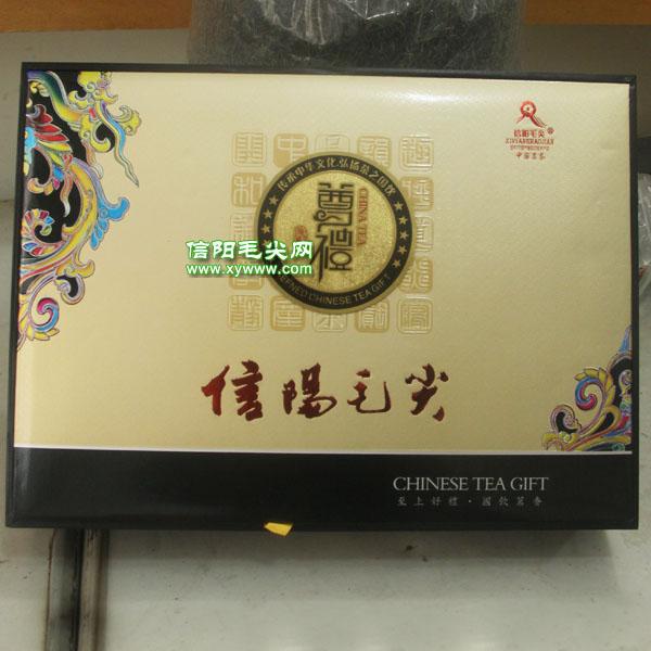 LH1203龙8娱乐网址毛尖包装盒1
