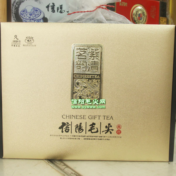 LH1204龙8娱乐网址毛尖包装盒1