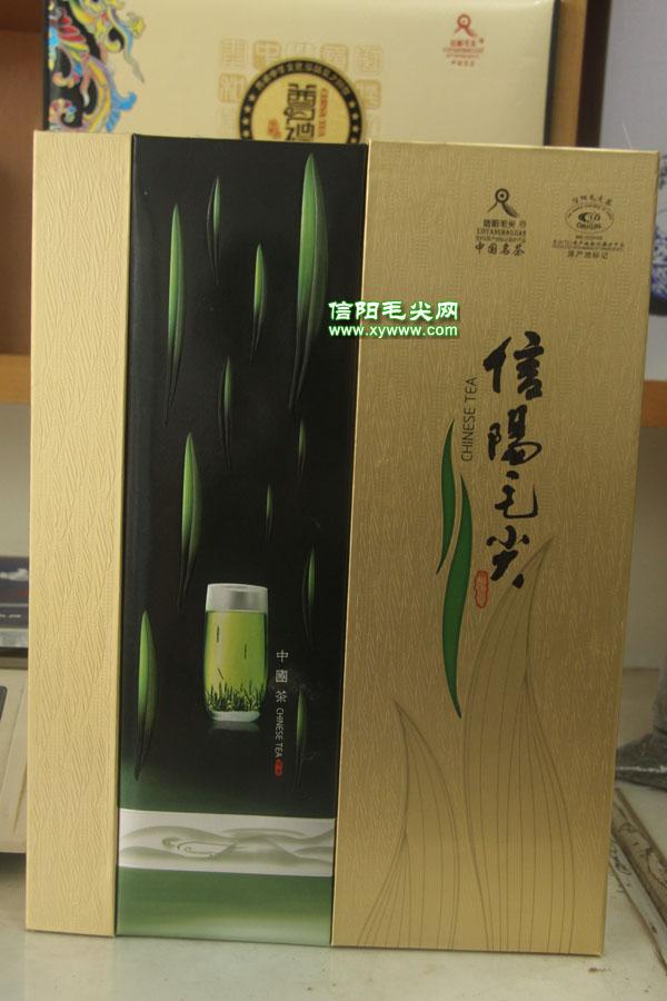 LH1202龙8娱乐网址毛尖包装盒2