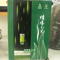 千亿国际娱乐qy866毛尖包装盒LH1201