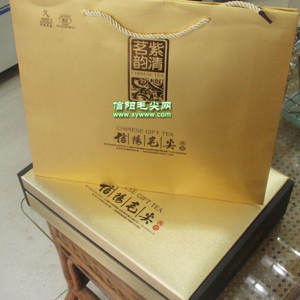 LH1204龙8娱乐网址毛尖包装盒2