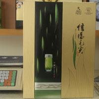 龙8娱乐网址毛尖包装盒LH1202
