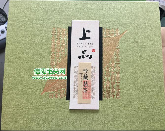 龙8娱乐网址毛尖茶礼盒上品茶LH1608