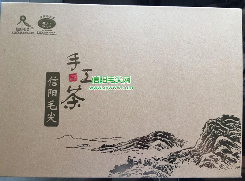 龙8娱乐网址毛尖手工茶礼盒LH1607